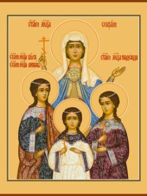Вера, Надежда, Любовь и их матерь София мученицы, икона (арт.00977)